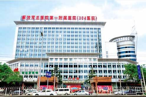 中国人民解放军总医院住院楼工程