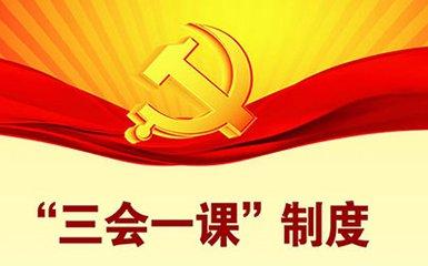中兴集团举办党委书记培训班提升