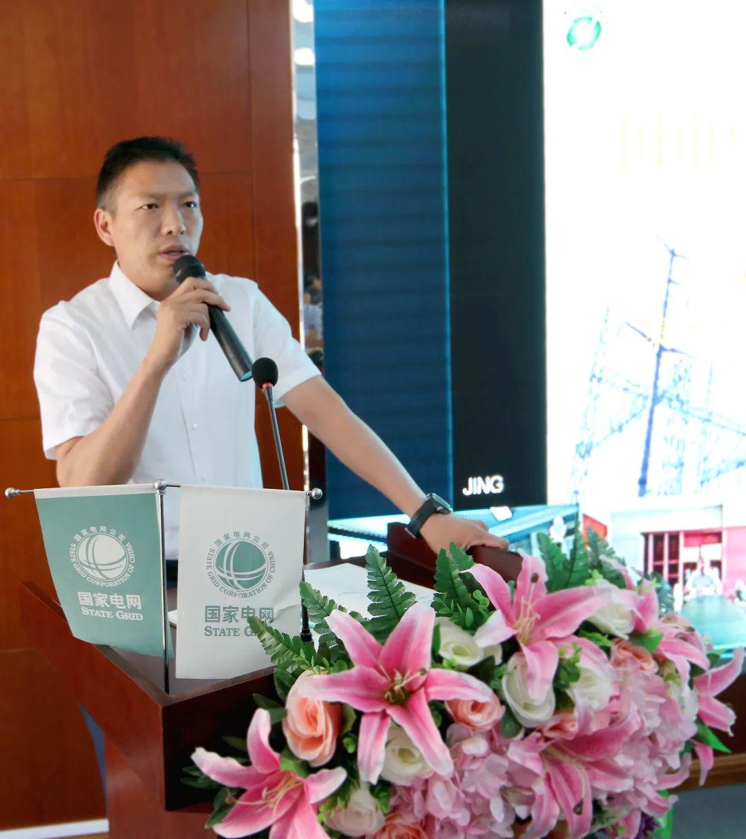 国电中兴电力集团召开五月份工程