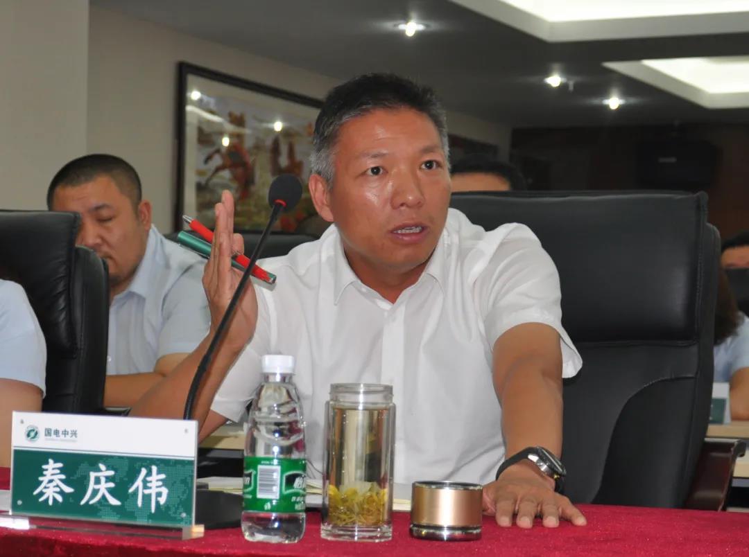 国电中兴电力集团召开八月份工程