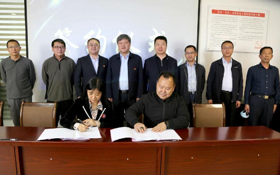 国电中兴电力集团与和硕县签署合